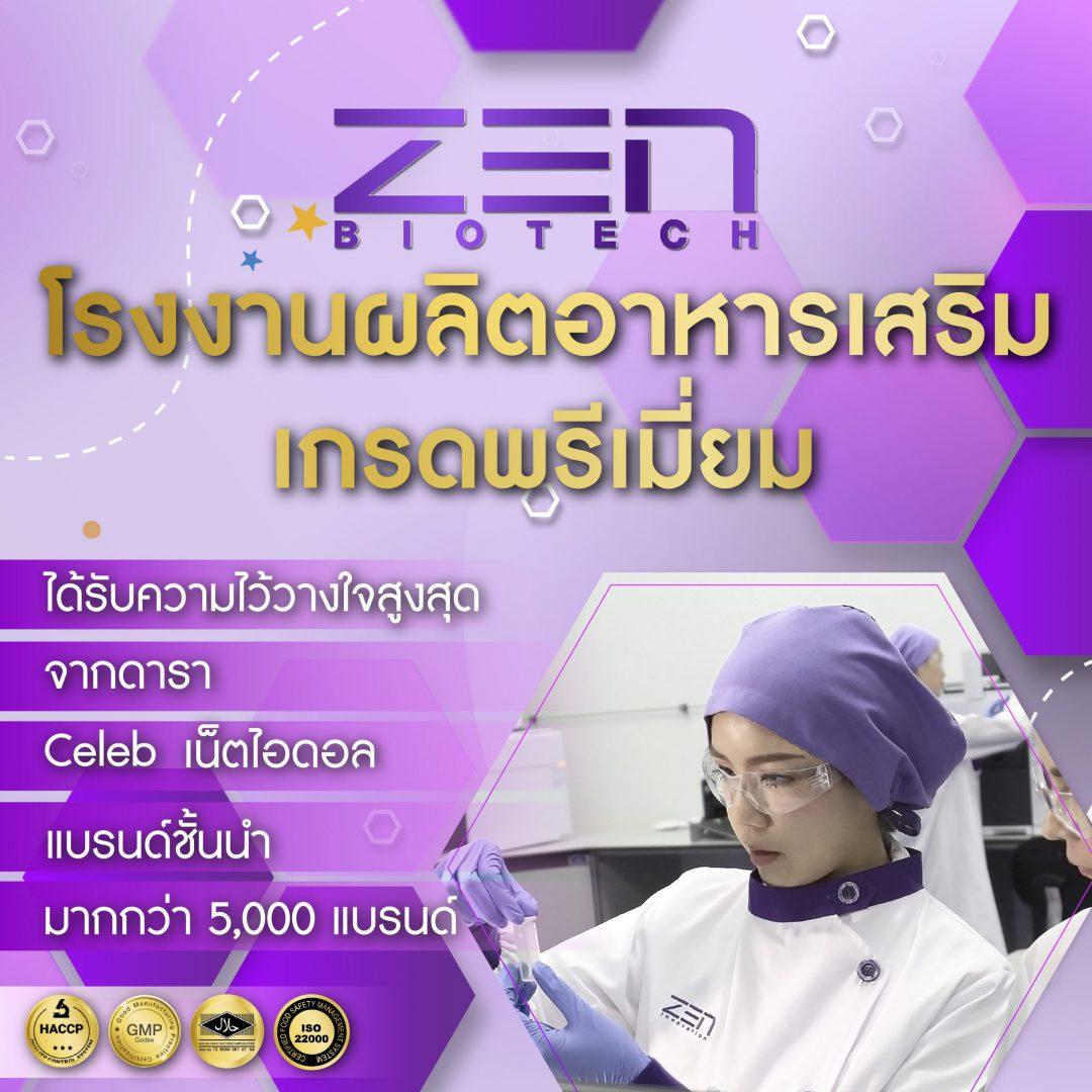 edit7-05-64-01